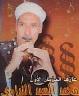 محمد السيد النزاوى