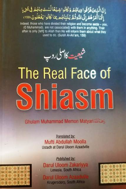 The Real Face Of SHIASM